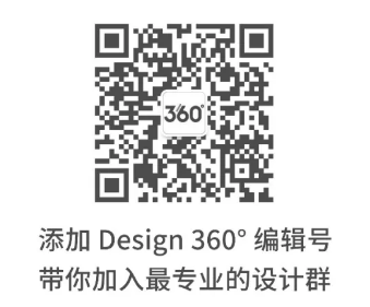 FireShot Capture 236 - Design360_ - https___mp.weixin.qq.com_s.png